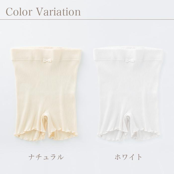 オーガニックコットン PRISTINE(プリスティン) テレコ タップパンツ(メール便使用で送料無料!)