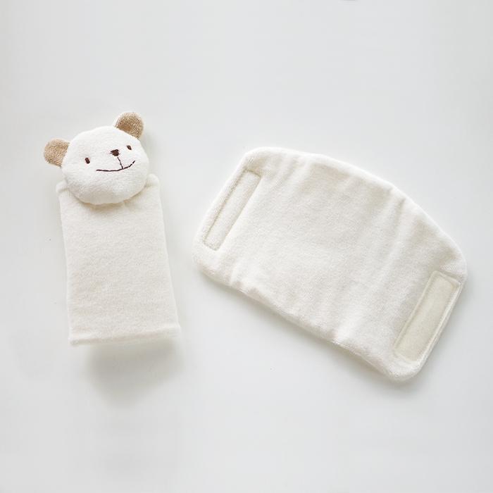 オーガニックコットン PRISTINE(プリスティン) キャリーカバーセット  (メール便使用で送料無料!)