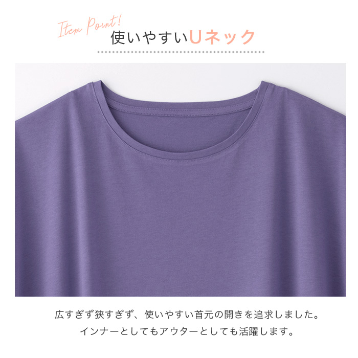TAKEFU 竹布 スクエアフレンチTシャツ(レディース)(メール便使用で送料無料!)