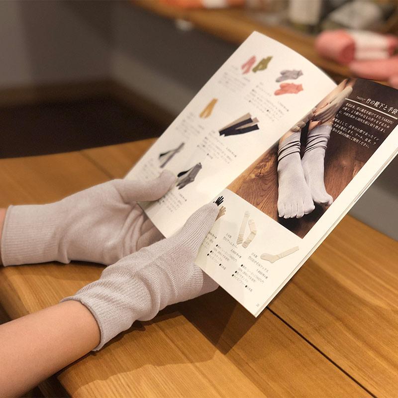 竹布 TAKEFU インナー手袋 日本製(メール便使用で送料無料!)