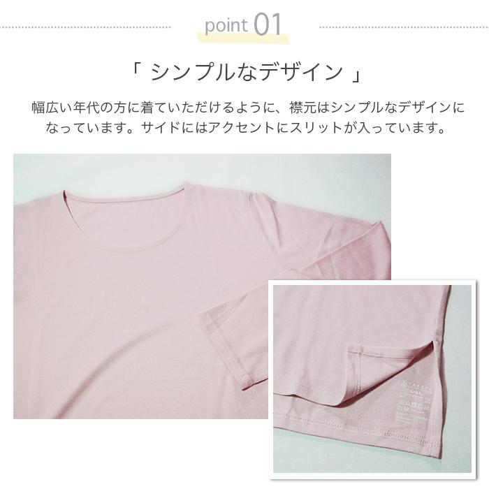 TAKEFU 竹布 サイドスリット長袖Tシャツ(レディース)(メール便使用で送料無料!)