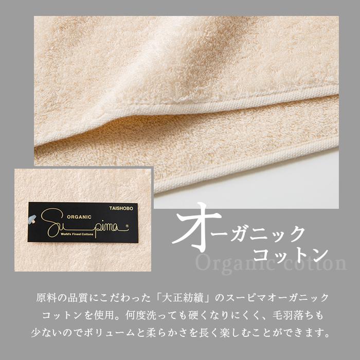 fifu 今治タオル スーピマオーガニックコットンバスタオル(送料別、宅配便使用)