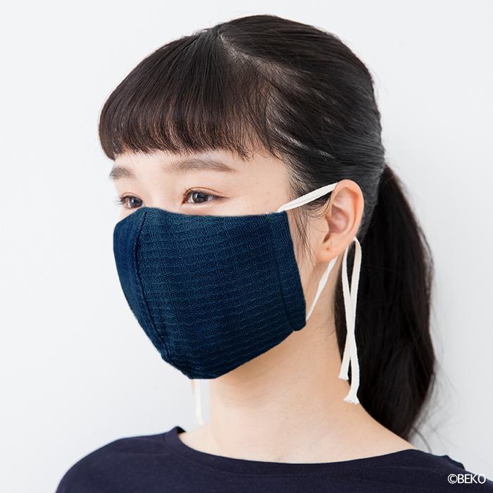 オーガニックコットンfifu 藍染めマスク 今治産 日本製 フィフ ガーゼマスク 布マスク(メール便で送料無料)