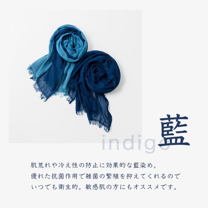 fifu オーガニックコットンガーゼストール 本藍染め(メール便で送料無料)藍染め元:藍住町立「藍の館」(徳島県藍住町)