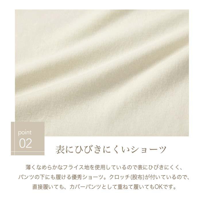 オーガニックコットン PRISTINE(プリスティン) 1分丈ショーツM(メール便使用で送料無料!)
