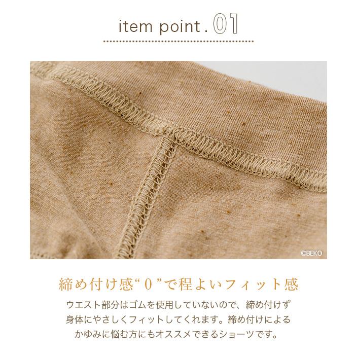 オーガニックガーデン ヒップハングショーツ293009(メール便使用で送料無料!)
