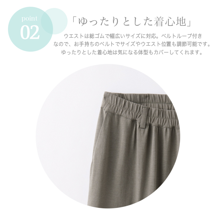 TAKEFU 竹布 フレアーパンツ (レディース)(メール便使用で送料無料!)