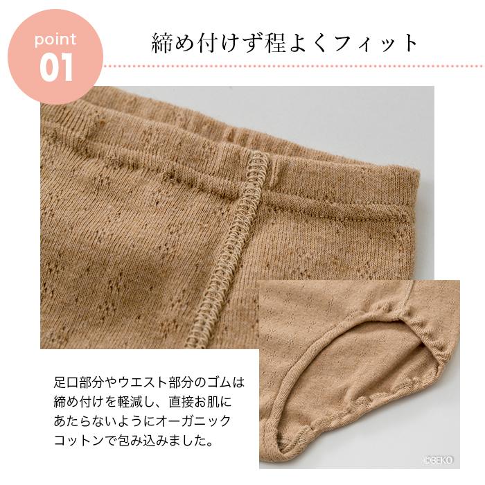リーフキューブ・オーガニック ハニーヴァモS(すっぽり)ショーツ101107(メール便使用で送料無料!)