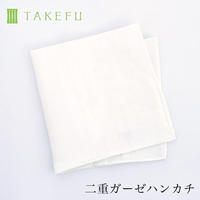 竹布 TAKEFU 二重ガーゼハンカチ 竹ガーゼ 「守布」 mamorinuno まもりぬの(メール便有料、お一人様5個まで350円、返品不可) bamboo gauze
