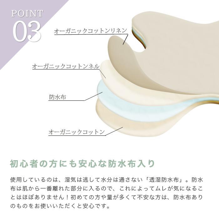 レメディガーデン・ライナーSサイズ単体 リネン(防水布あり)(メール便で送料無料)