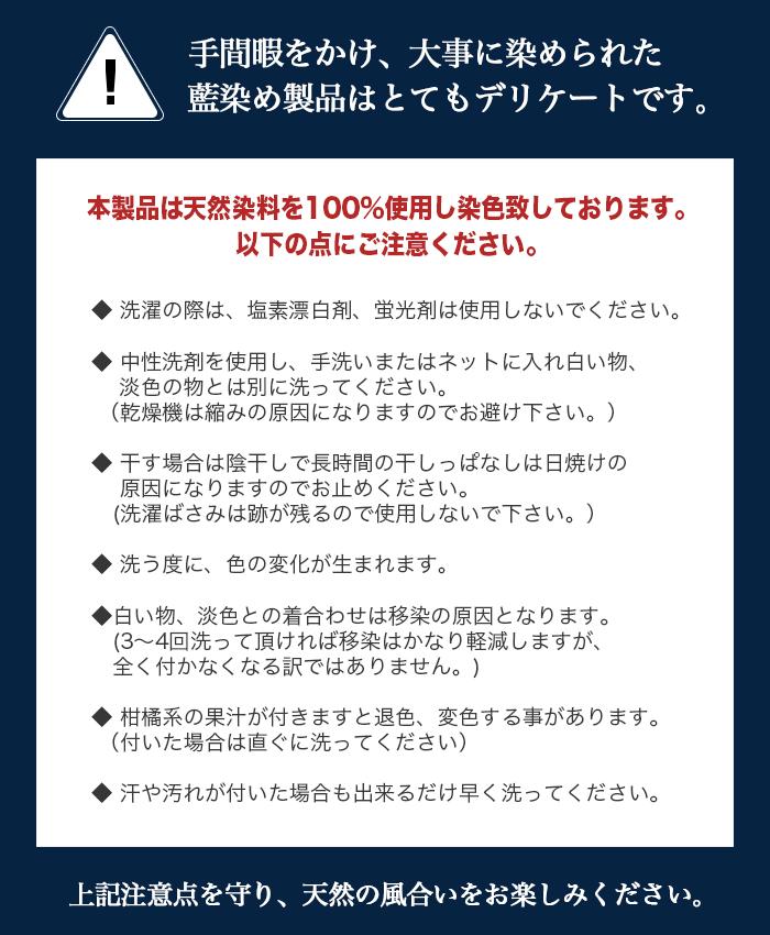 オーガニックコットン天衣無縫  藍染めリブキャミソール(メール便使用で送料無料!)