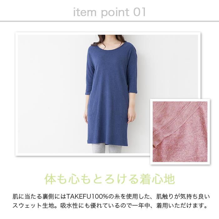 竹布 TAKEFU ワンピース(レディース)(メール便使用で送料無料!)