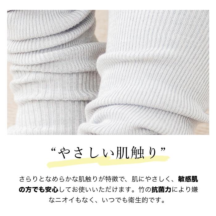 TAKEFU 竹布 アーム&レッグウォーマー (メール便使用で送料無料!)