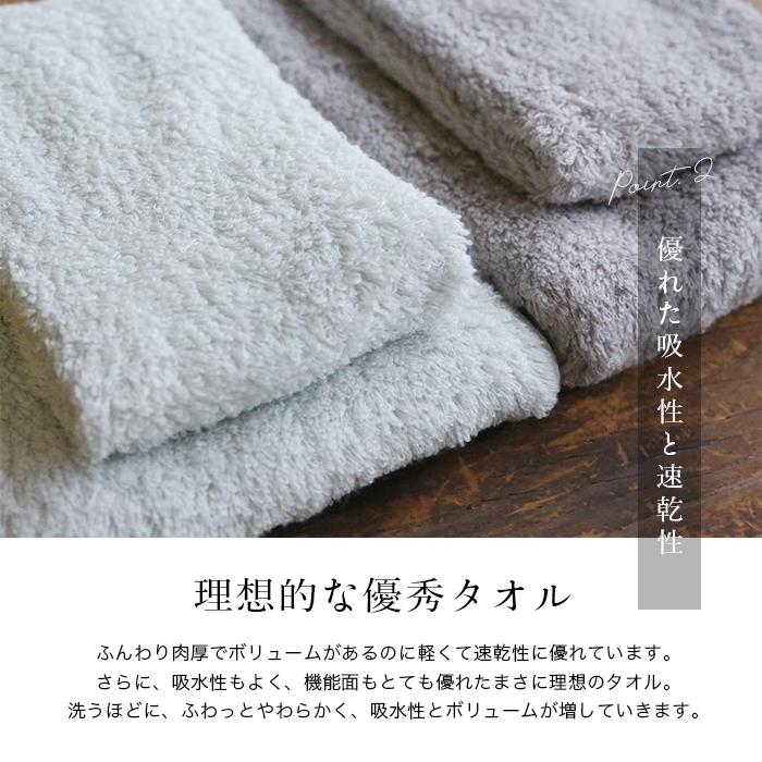 オーガニックコットン天衣無縫 スーピマエンジェル・カラーバスタオル 1枚(送料別、宅配便使用)
