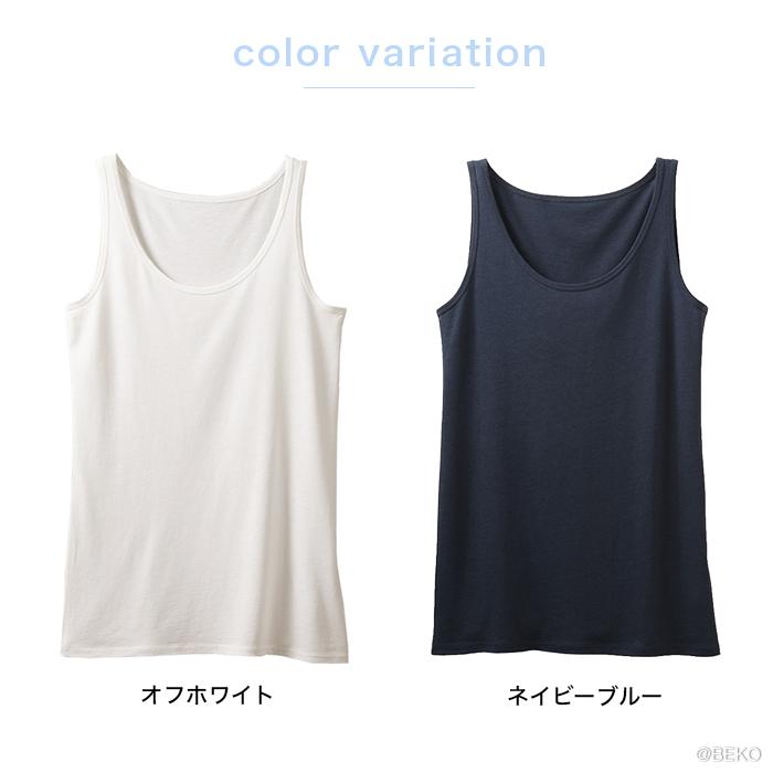TAKEFU 竹布 NEW タンクトップ(レディース) (メール便使用で送料無料!)