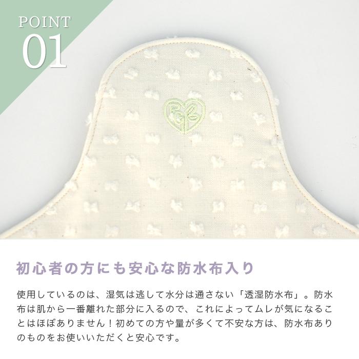 レメディガーデン・羽根付クリオネ型防水ホルダーM(メール便で送料無料)