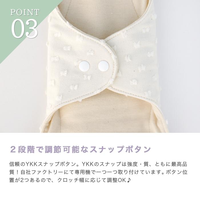 レメディガーデン・羽根付クリオネ型防水ホルダーL (メール便で送料無料)