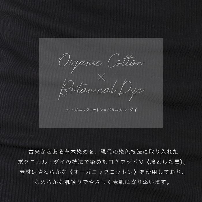 クサカンムリ kusakanmuri オーガニックコットン黒ハイライズショーツ300003(メール便にて送料無料)