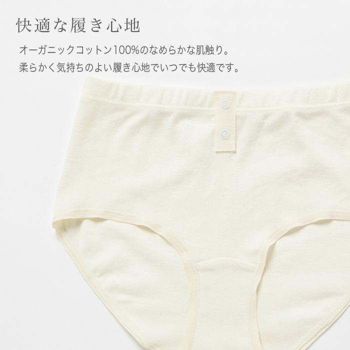オーガニックコットン PRISTINE(プリスティン) カルソンショーツ(メール便使用で送料無料!)