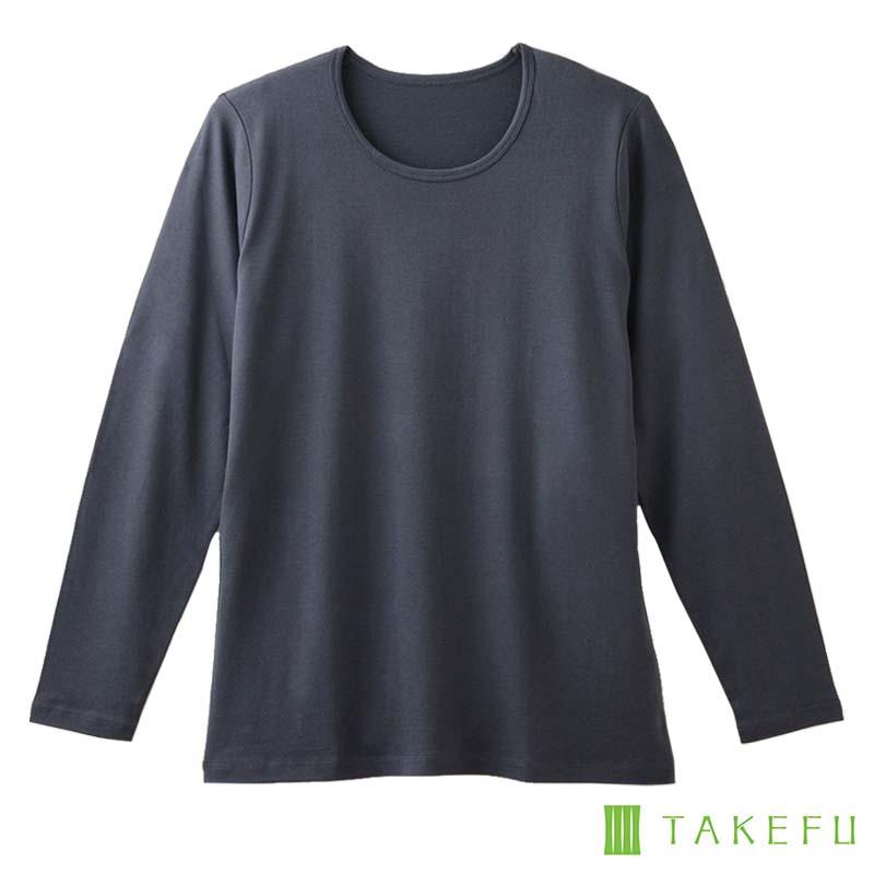 TAKEFU 竹布 NEW 長袖Tシャツ スモーキーネイビー Men's (メール便使用で送料無料!)