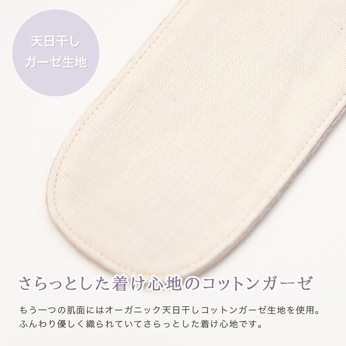 レイカリーノ ボン・ライナーSサイズ用パッド2枚セット (メール便使用)