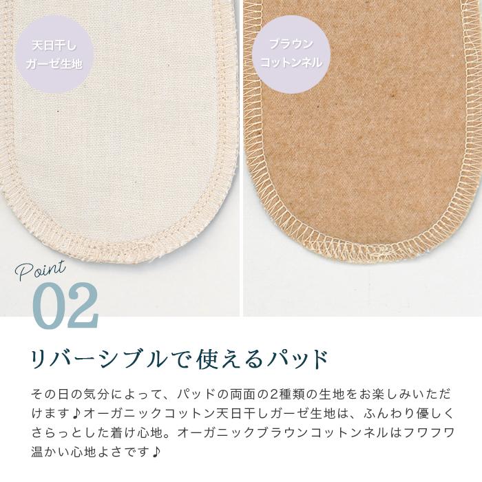 レイカリーノ ボン・ホルダー用パッド2枚セット (メール便使用)