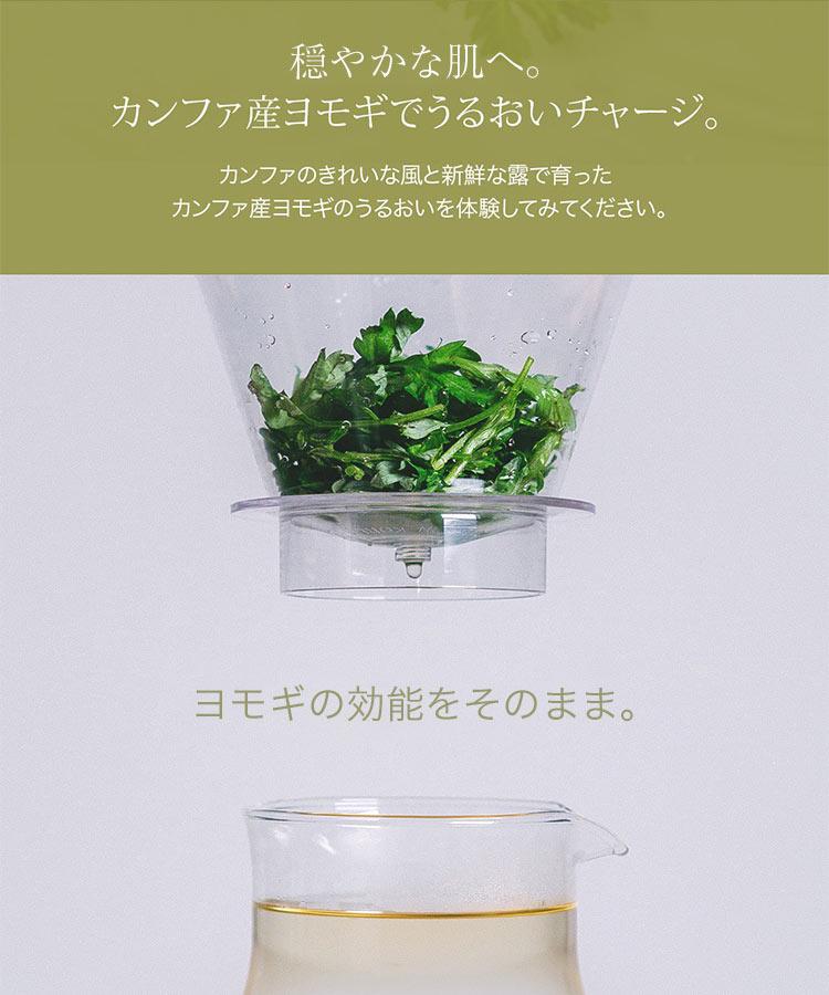 【I'm from(アイムフロム)】MUGWORT CREAM[Y859]