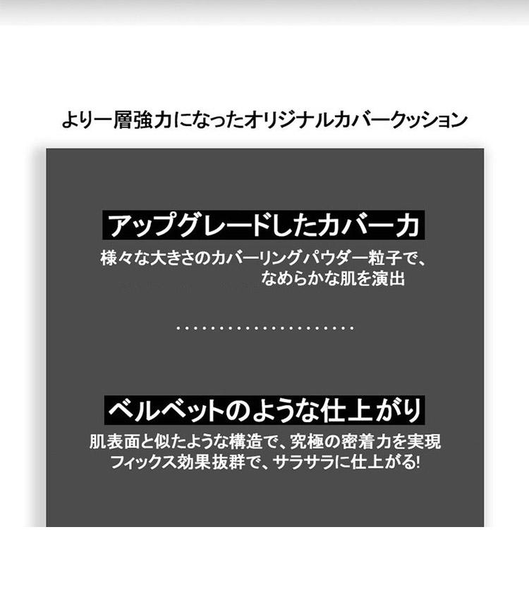 【CLIO クリオ】KILLCOVER FOUNWEAR CUSHION XP!キルカバーファンウェアクッションファンデーション(レフィル付)[Y194]
