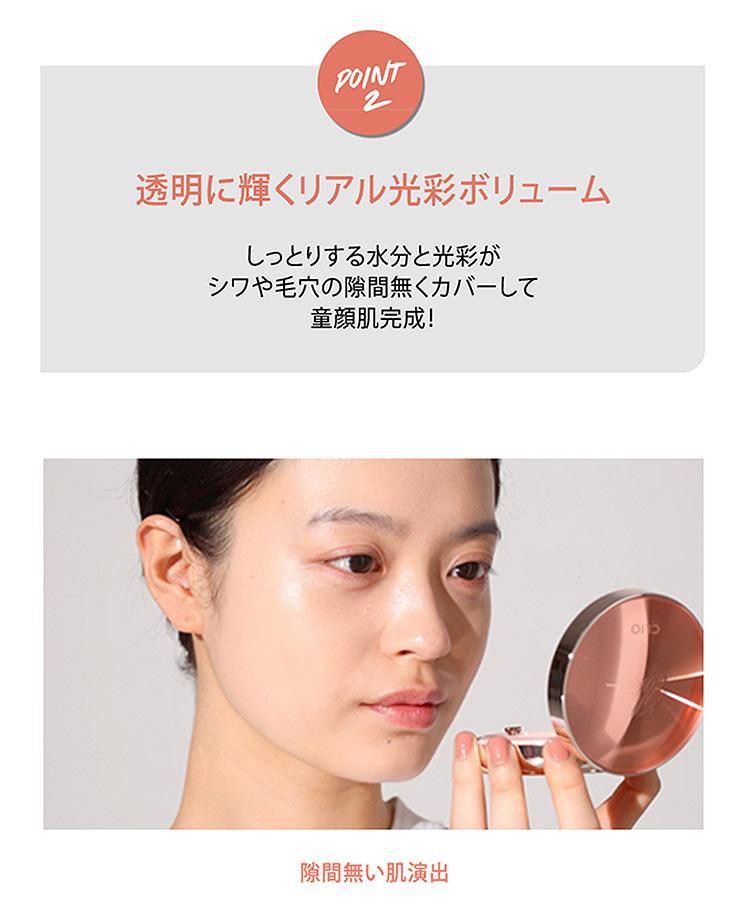 【CLIO クリオ】キルカバーグロウクッションファンデ(レフィル付)[Y613]