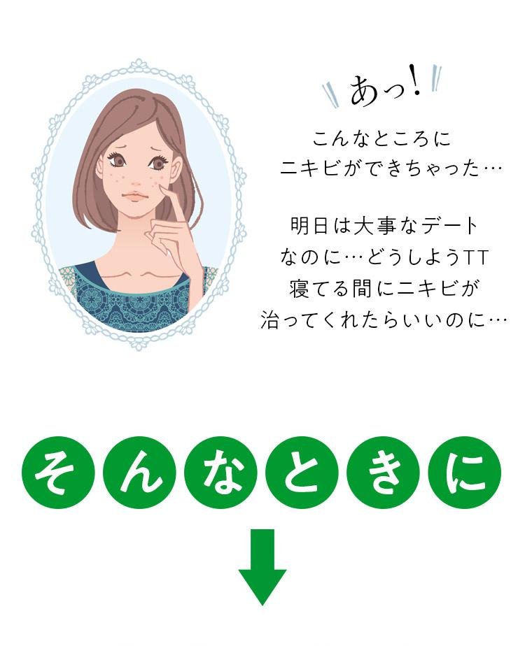 【アクロパス】エイシーケア マイクロニードルニキビパッチ【各6個】[Y203]【メール便】