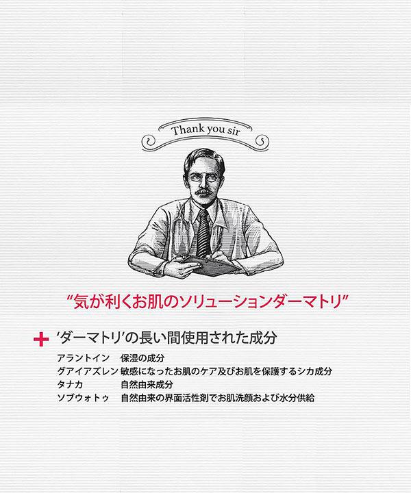 【DERMATORY/ダーマトリー】ハイポアラ—ジェニック シカレスキューパッド[Y739]【入荷済】