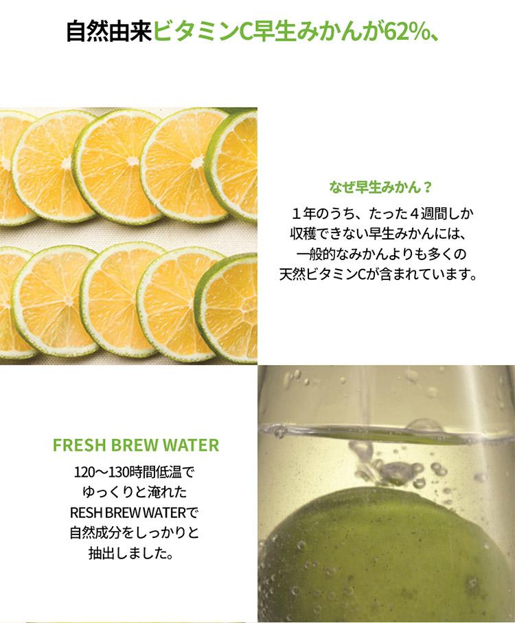 【Goodal グーダル】[正規品]STEP3★早生みかんビタミンCクリーム[Y217]
