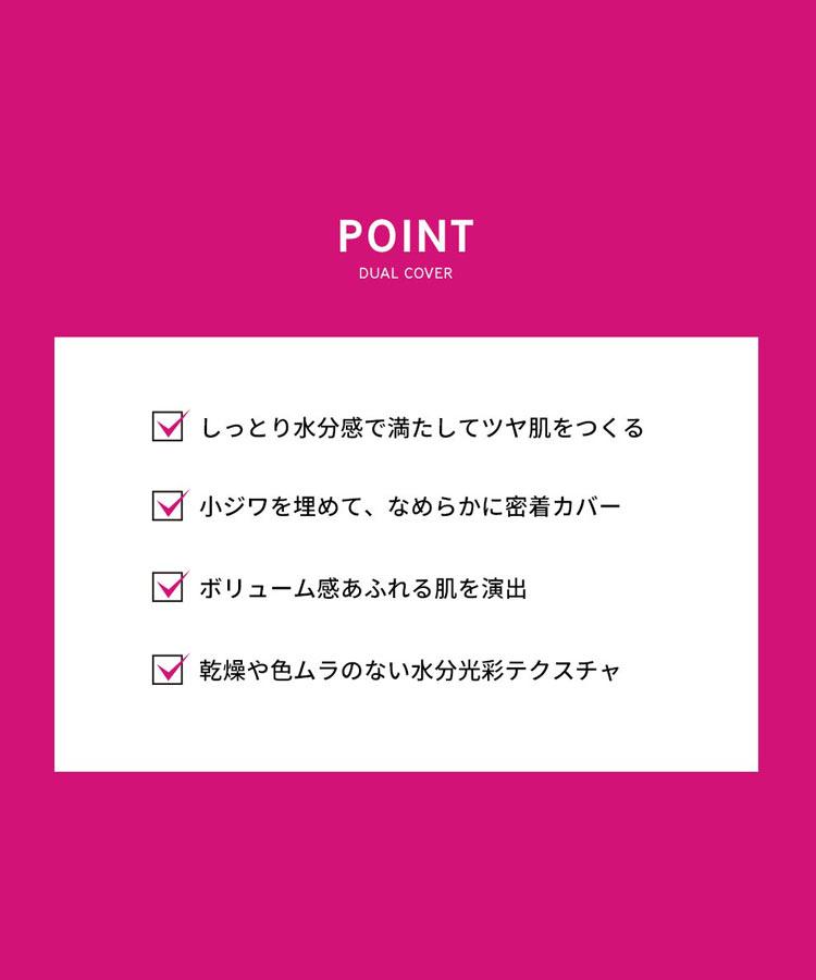 【ヌニブッシャー】デュアルカバークッション[Y630]