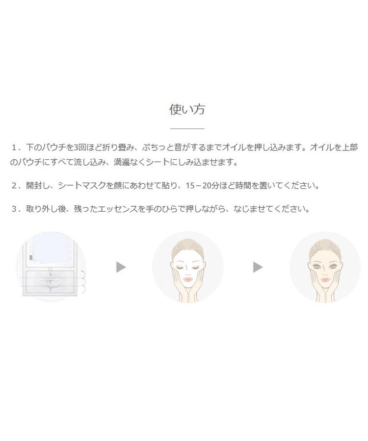 【HUXLEY ハクスリー】フェイスマスクシートMOISTURE AND FRESHNESS(3枚入)[Y773]【メール便】