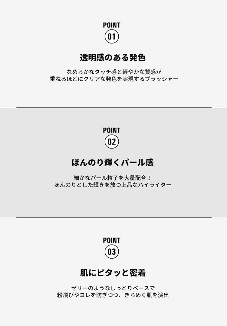 【CLIO クリオ】[正規品]プリズムエアブラッシャー&ハイライター[Y241]【メール便】