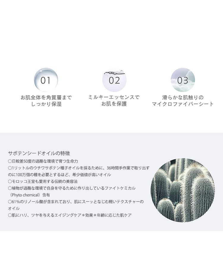 【HUXLEY ハクスリー】フェイスマスクシートGLOW AND BRIGHTNESS(3枚入)[Y772]【メール便】