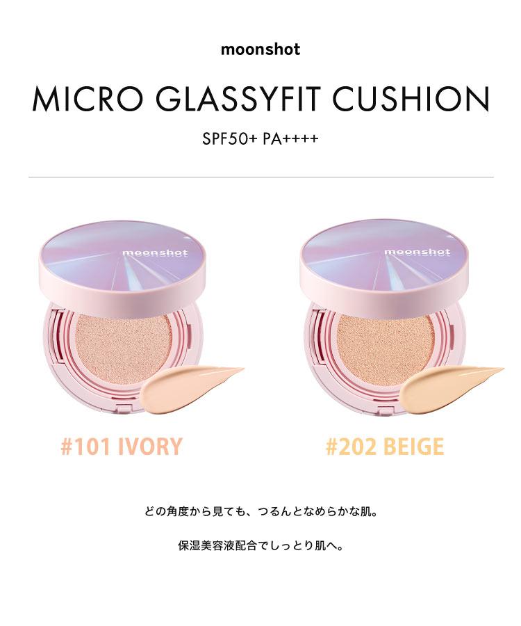 【moonshot ムーンショット】マイクログラッシーフィットクッション[Y744]