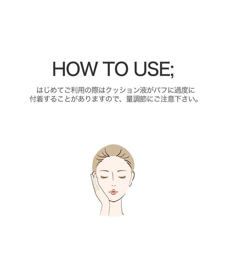 【HUXLEY ハクスリー】モイストクッションファンデーション[Y774]