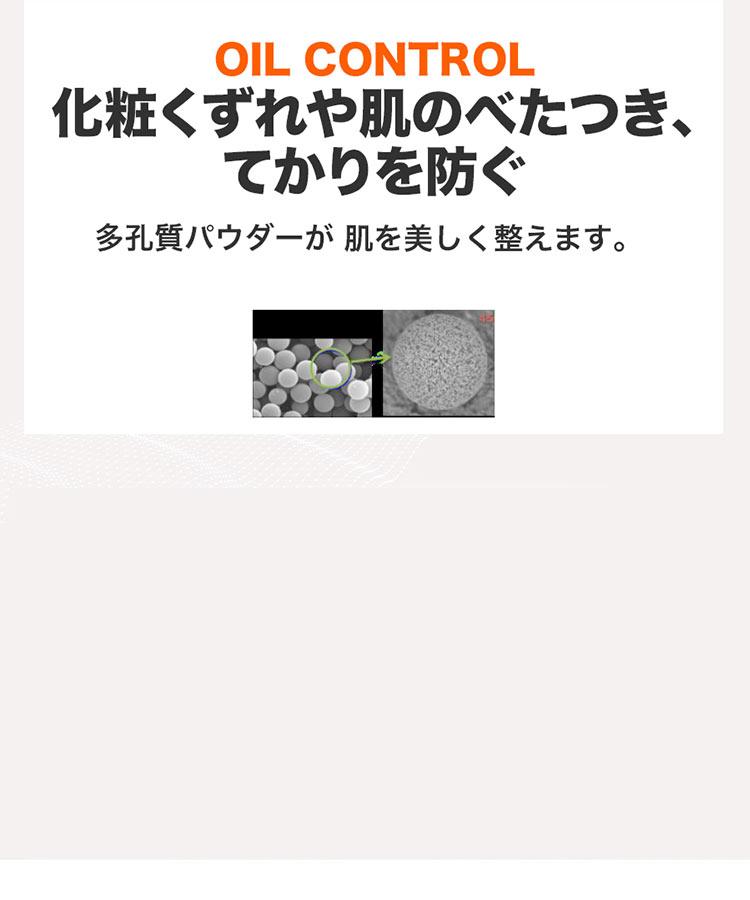 ※SALE※【リーダーズ】デイリーモイスチャーサンクリーム[Y480]