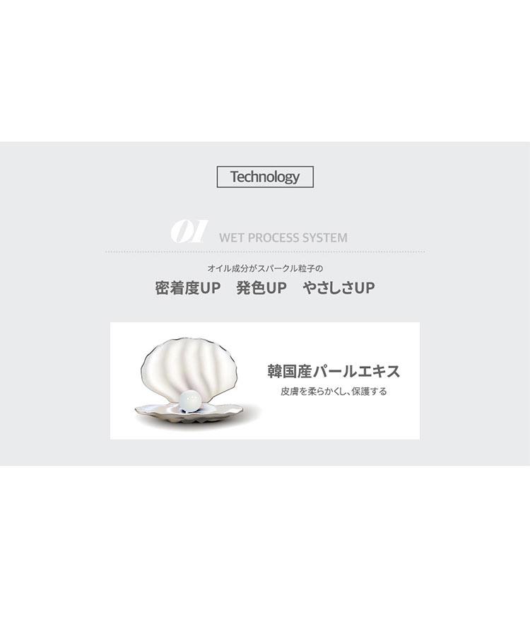【KLAVUU クラビュー】Sparkle Eyeshadow[Y798]