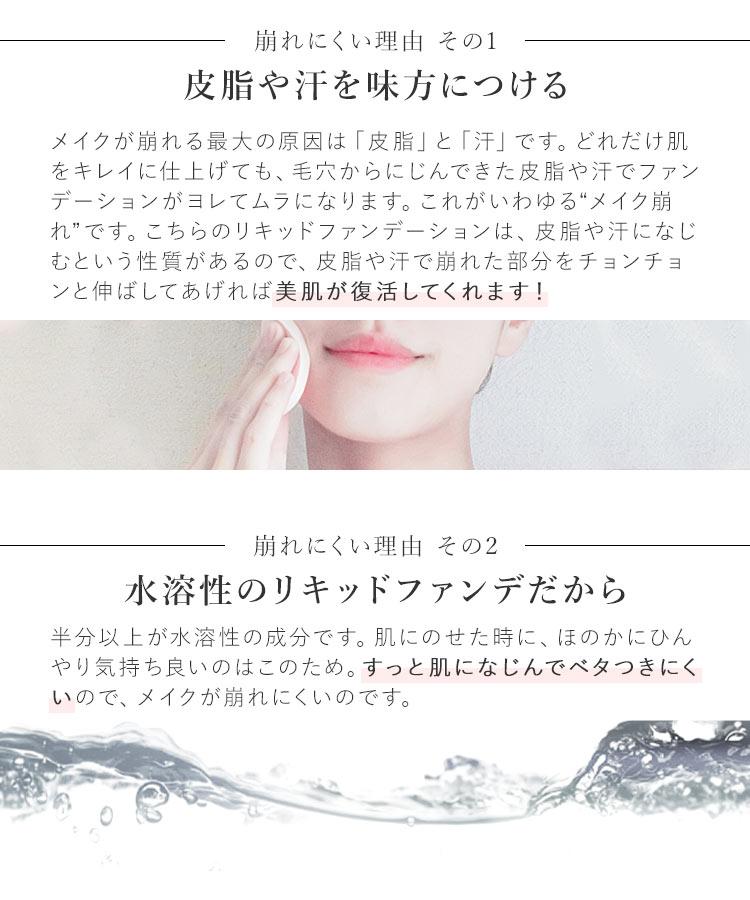 【プリオリコスメ】ダークファンデと混ぜて使用[ブルベB / イエベY][Y900]【12月下旬予約】