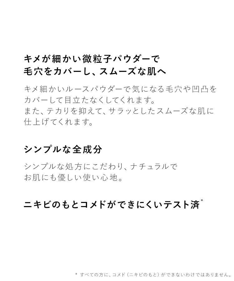 【innisfreeイニスフリー】ノーセバムブラーパウダー11g  [Y880]