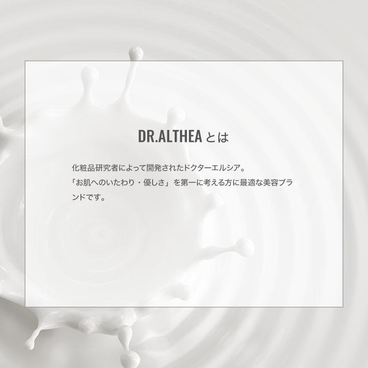 【Dr.Althea ドクターエルシア】アミノ酸 ジェントル バブル クレンザー[Y962]