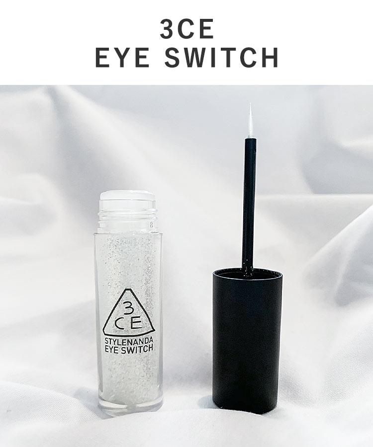 【3CE(スリーシーイー)】EYE SWITCH[Y882]【メール便】