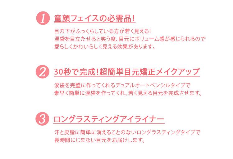 【ザセム】[正規品]センムルアンダーアイメーカー[Y240]【メール便】