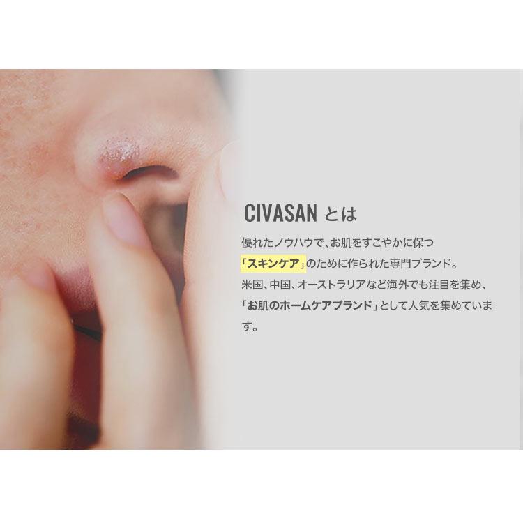[正規品]【CIVASAN シバサン】Meso Blemish Balmメゾブレミッシュバーム[Y901]