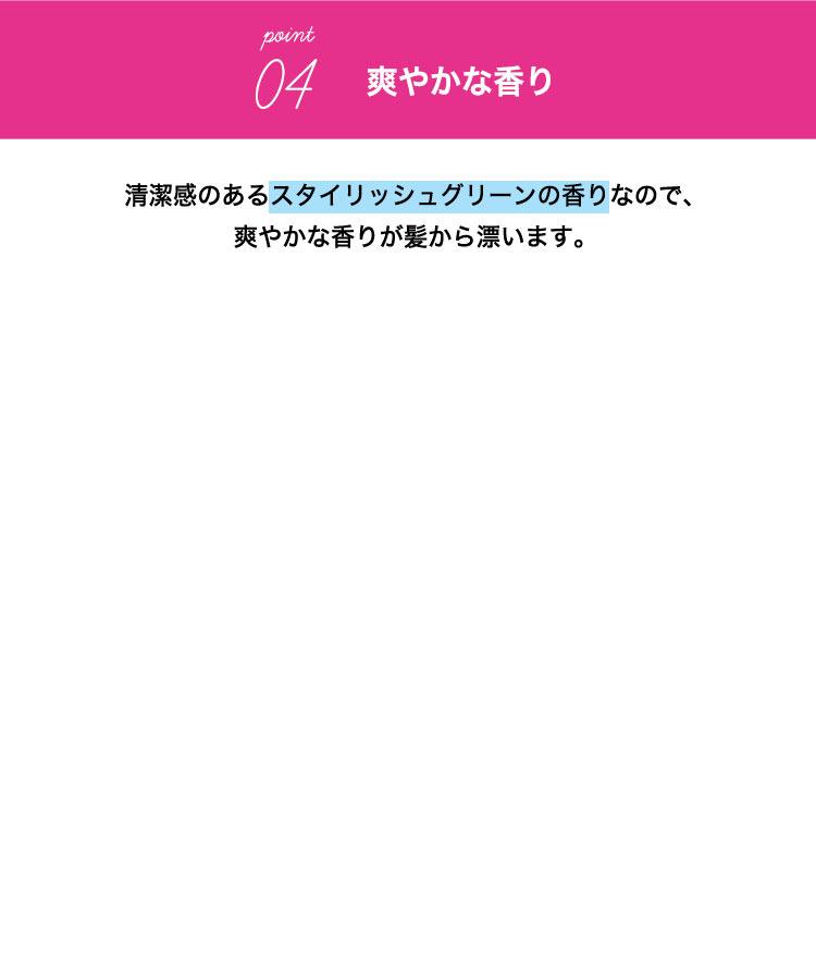 【ルシードL】アホ毛防止!マルチアレンジスティック[Y878]
