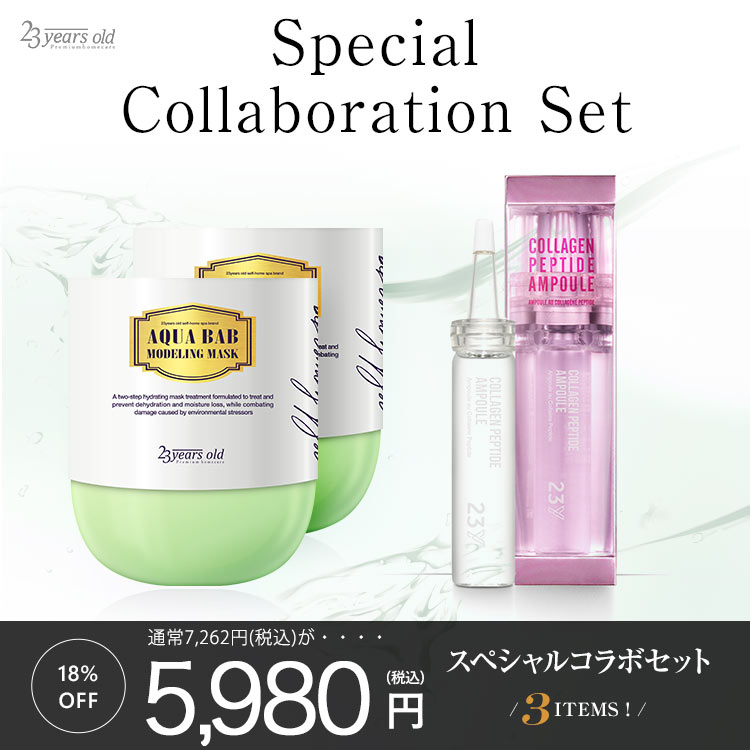 【23years old】 OMAME Special Collaboration SET[Y688]