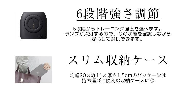 【ルルド】シェイプアップリボン[Y185]