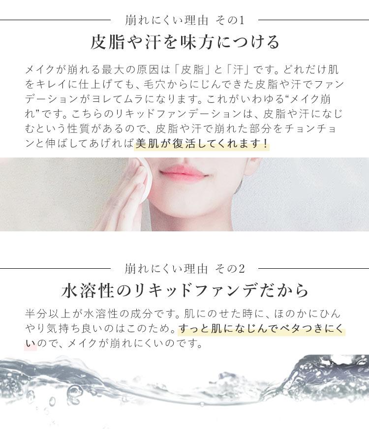 【プリオリコスメ】リキッドファンデーションUVモイスチュアフィニッシュ(イエローベース用)[Y918]【6月上旬予約】